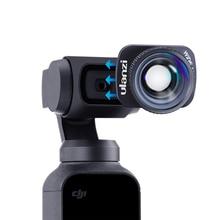 Ulanzi lente gran angular OP 4K, 100 °, OP 11, 1.3x, lente anamórfica para DJI OSMO Pocket, Ulanzi, OP 5, versión actualizada, lente de vidrio óptico