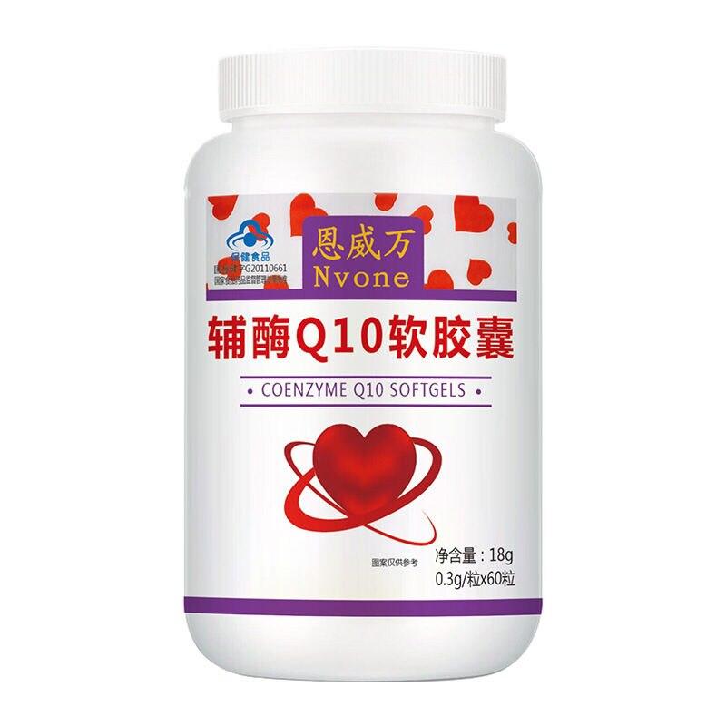 XXXG Pure Coenzyme Q10,Co-Q10,Ubiquinone 10,neuquinone,Ubidecarenone Extract Powder For Anti-fatigue,antioxidation