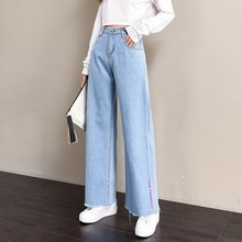 Loose Vintage Woman Jeans Autumn Casual Boyfriend Denim Wide Leg Pants Oversize High Waist Jeans 2017 fashion high waist jeans women loose denim woman s wide leg pants side stripe hollow pants female boyfriend jeans