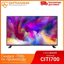 LED телевизор IRBIS 32S01HD319B HD READY