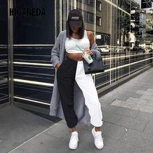 Higareda женщин фитнес однотонные брюки кэжуал полной длины