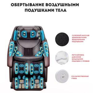 Image 5 - Brand 1 LEK988X professional full body massage chair automatic recline kneading massage sofa sale zero gravity electric massager