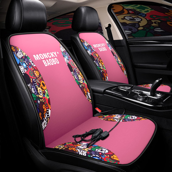 Car Seat Cover Heated Car Seat Cushion Cover Seat for Toyota Caldina Corolla Verso 150 C-HR Camry 40 50 2007 2008 2009 2012 2018