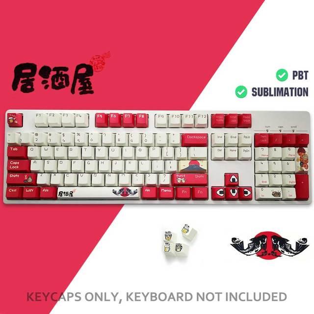 Фото колпачки для клавиш 108key pbt ahegao сублимационная печать цена