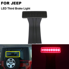 1pcs Smoked Red LED Third Brake Tail Light Rear High Mount Brake Stop Light For JEEP Wrangler JK 2007-2017 1 pair right and left led tail lights red runing brake yellow turn signal white for jeep wrangler jk 07 16 eu