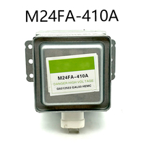 Original Microwave Oven Magnetron M24FA 410A for Galanz Microwave Parts