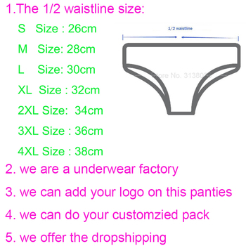 Super large size Women's Seamless Panties Solid 1