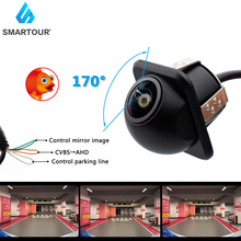 SMARTOUR AHD CVBS كاميرا الرؤية الخلفية العودة عكس وقوف السيارات الرؤية الخلفية كاميرا احتياطية سوبر ليلة الإصدار مقاوم للماء سهلة التركيب