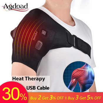 Electric Heat Therapy Adjustable Shoulder Brace Back Support Belt Dislocated Shoulders Rehabilitation Shoulder Injury Pain Wrap - DISCOUNT ITEM  30% OFF All Category