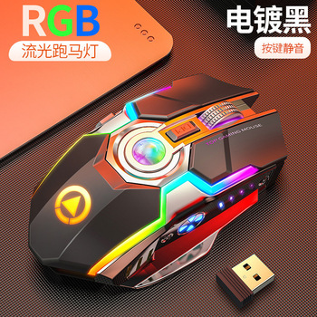 A5 Gaming Mouse Rechargeable Wireless Mouse Silent Ergonomic 7 Keys RGB LED Backlit Mice For Computer PC laptop accessories - Black