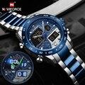 Часы наручные NAVIFORCE Мужские Цифровые, роскошные Брендовые спортивные кварцевые в стиле милитари, со стальным ремешком