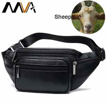 MVA Men\'s Waist Bag Belt Waist Packs Sheep genuine Leather Waist Bag For men/women Fanny Pack Belt Bum/Hip men\'s belt bags - Category 🛒 Luggage & Bags