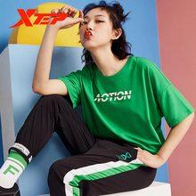 Xtep Women's Short Sleeve T-Shirt Running Short Sleeve Sports Round Neck T-Shirt 880228010119