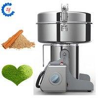 Melhor preço moedor processador de alimentos vermelho preto mung feijão de soja moedor máquina de moer em pó