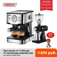 HiBREW Coffee Machine Cafetera 20 Bar Espresso inox Semi Automatic Expresso Cappuccino Hot Water Steam Temperature Display H5