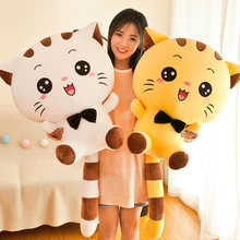 Плюшевые игрушки для котов мягкие куклы подушки дивана детские