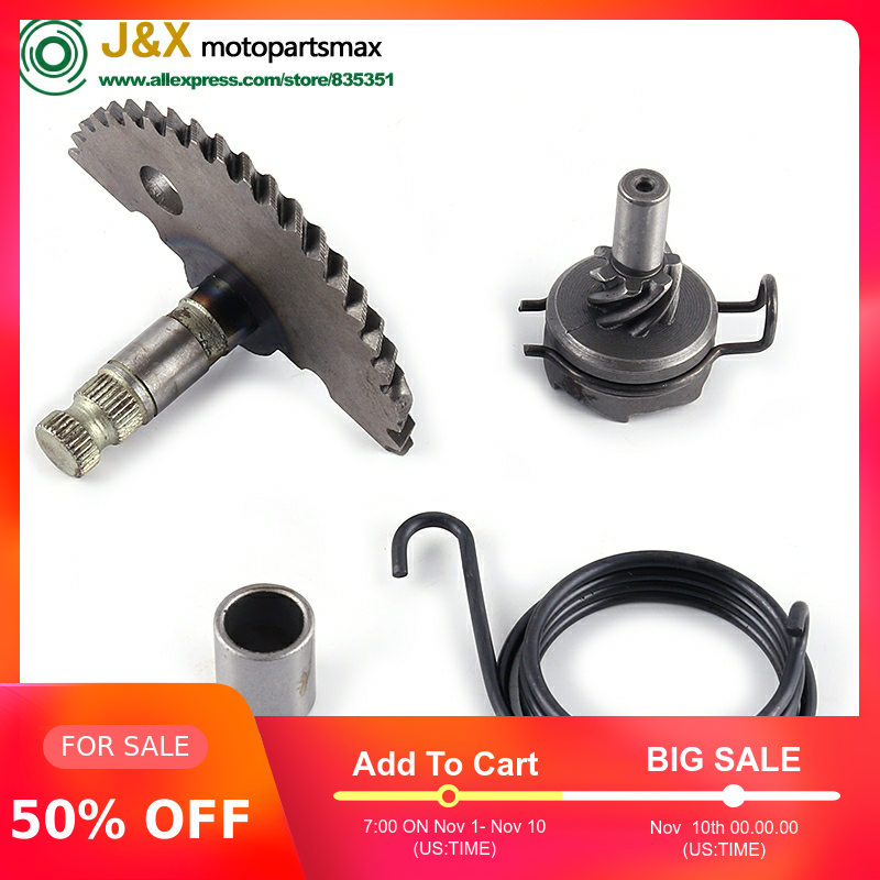 <font><b>GY6</b></font> <font><b>50cc</b></font> Start Gear Shaft 5.5 cm 4T 139QMB <font><b>Engine</b></font> Chinese Scooter <font><b>Parts</b></font> ATV <font><b>Parts</b></font> Znen Taotao Baotian image