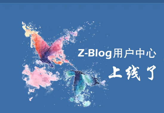 Zblog博客软件