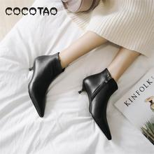 2019 New Arrival Coco & Tao Pu Ankle Zip Basic Pointed Toe Med (3cm-5cm) Thin Heels Spring Autumn Solid Rubber Fits Tru
