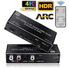 4K 60 Гц HDR 2X1 HDMI-совместимый переключатель 2.0b с аудио экстрактором ARC 5.1CH TOSLINK SPDIF R/L коаксиальный аудиовыход HDCP2.2