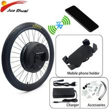 New iMortor 3.0 All in One Electric Bicycle Front Motor Wheel 36V350W Ebike Conversion Kit with Battery kit Bicicleta Eletrica(China)