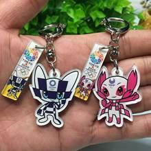 Аниме брелок 2020 Япония сувенир для Олимпийских игр в Японии