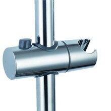 Регулируемый 24-25 мм душевой кронштейн стойка направляющая ABS Хромированная Пластиковая Душевая направляющая держатель для ванной комнаты кран аксессуары
