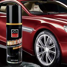 120ML Rust Removal Decontamination Polishing Automobile Engine  Coating Repair Agent Spray Nano Protection Clean High Gloss