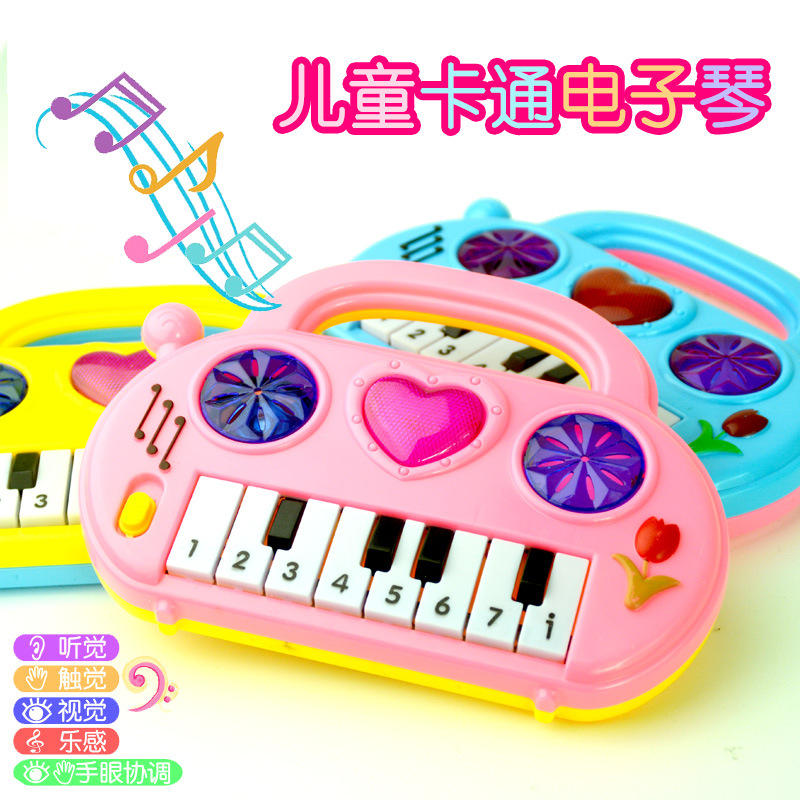Children'S Educational Early Childhood Electronic Organ Toy Infants ENLIGHTEN Play Music Piano Small Toy Stall Hot Selling
