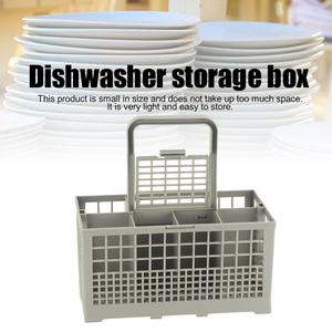 1pcs Universal Cutlery Dishwasher Basket Removable And Easy to clean Kitchen Dishwasher Storage Box Durable Kitchen Accessories