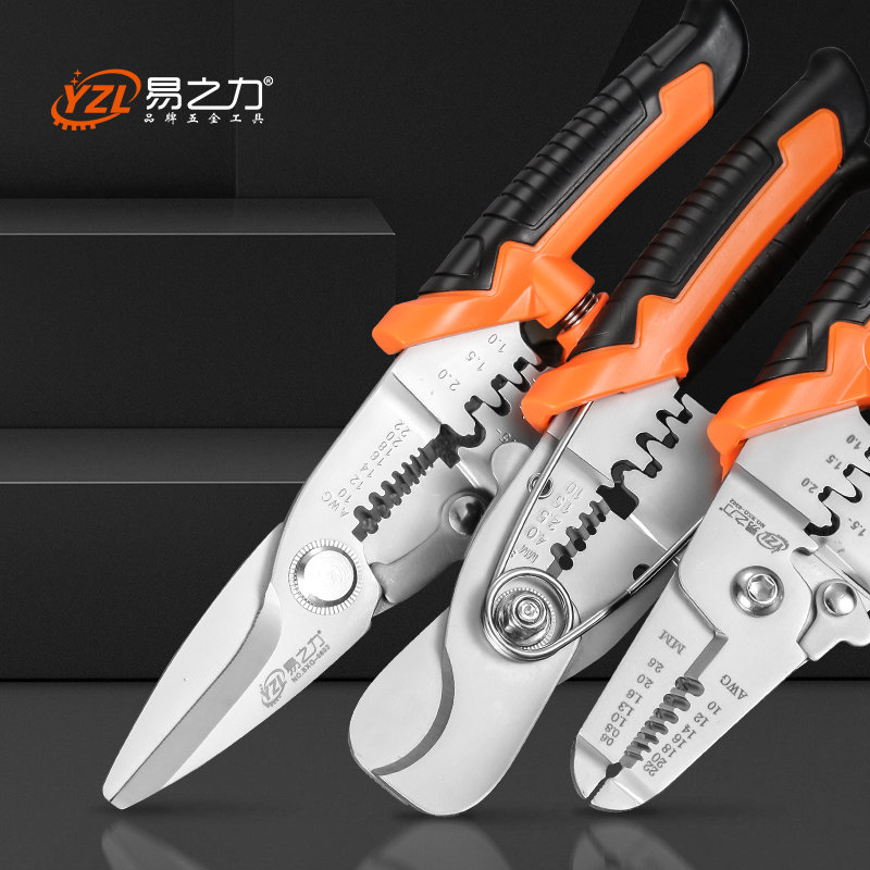 Multi Tool Pliers Crimping Pliers Wire Stripper Multi Functional Snap Ring Terminals Crimpper