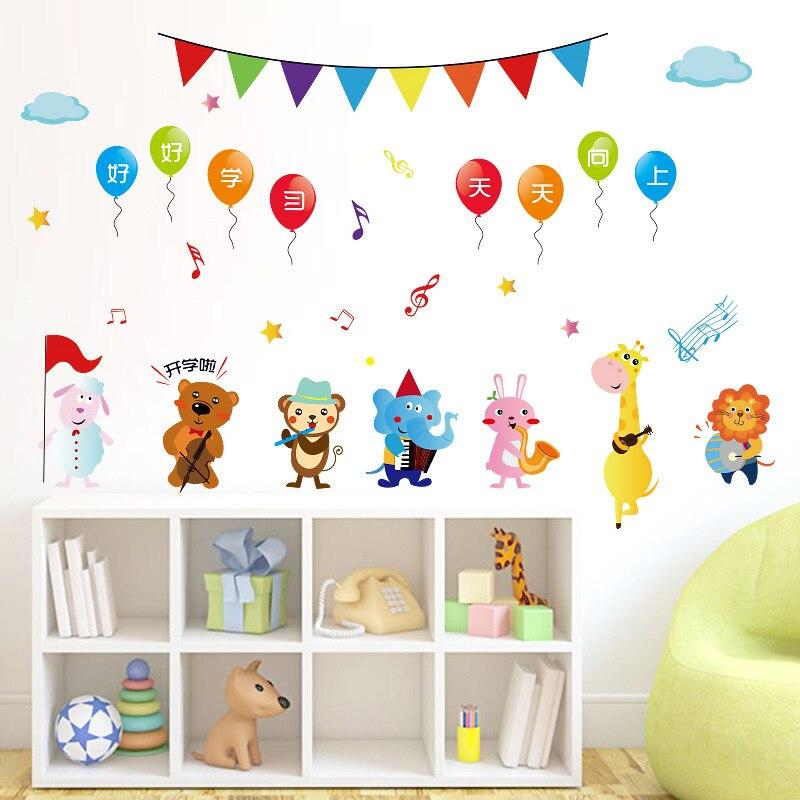 Купить мультфильм животных вечерние детская комната детский сад классе