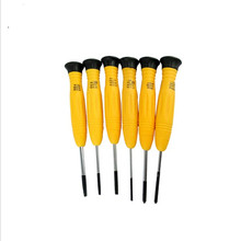 6-piece Set Of Watch Screwdriver Chrome Vanadium Steel Computer Phone Maintenance Precision Screwdriver 95112 все цены