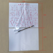 4pcs/lot. A magical lattice notebook pad that can be used repeatedly to practice calligraphy using water writing cloth. Chinese