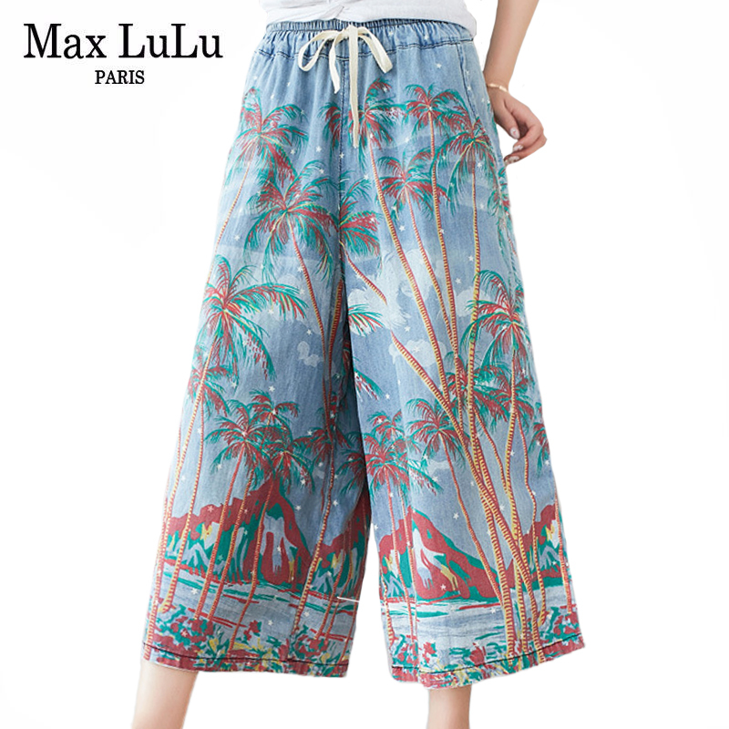 Max LuLu Europäischen Sommer Mode 2021 Frauen Gedruckt Breite Bein Hosen Damen Elastische Denim Jeans Weibliche Übergroßen Casual Hosen