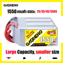 Gaoneng gnb 1550mah 100c 2p 2s 3s 4S 5S 6s 4 eixos fpv bateria 7.4v-22.2v baterias de alta potência menor grande capacidade