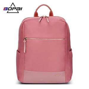 Новый модный розовый женский рюкзак, Водонепроницаемый женский рюкзак для ноутбука 14 дюймов, дорожные школьные сумки для подростков, рюкза...