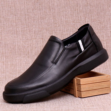 Genuine Leather Mens Business Leisure Shoes British Soft-soled Comfortable Driving Lazy Anti-skid Loafer