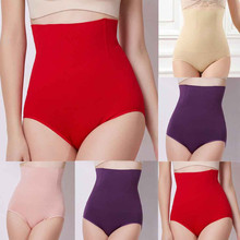 High Waist Shaping Panties High Waists Trousers Body Pants U
