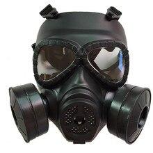 Респиратор тактический черный, защитная маска для лица в Военном Стиле, уличная химическая чистка, на всю поверхность лица