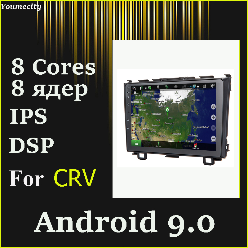 4GRAM/Eight Core /Android 9.0 Car Multimedia Player For Honda CRV 2006-2011 Camera Bluetooth Radio DVD Video IPS Screen Wifi image