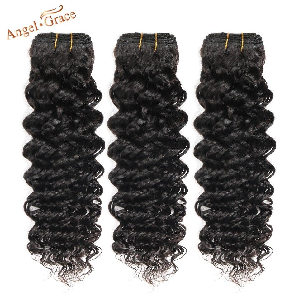 Angel Grace mechones de pelo brasileño de onda profunda 1/3/4 mechones 100g/pieza 100% extensiones de cabello humano Remy extensiones de cabello de 8-28 pulgadas