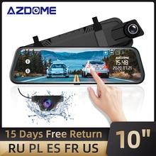 AZDOME PG02 كاميرا لوحة القيادة مع مرآة ، 10 بوصة ، وسائط متعددة ، شاشة تعمل باللمس ، ADAS ، عدسة مزدوجة ، رؤية ليلية ، 1080P ، أمامي 720P ، سيارة احتياطية ، DVR