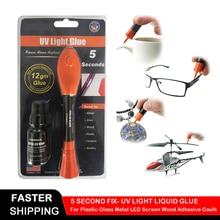 Fix Liquid Glue Metal Plastic Glue For Auto Glass Repair Kit 5 Second Adhesive For Wood Ceramic Repair Tool UV Light Pen Glue