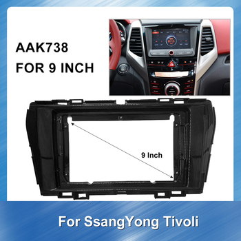 9 inch Car Radio Fascia frame GPS navigation for SsangYong Tivoli 2015+ Tivolan Panel Dashboard ABS plastic Installation image