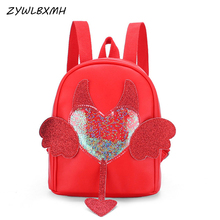 ZYWLBXMH Sequins School Bag Waterproof PU Leather Backpacks Girl School Backpack Children Schoolbag Student Bag zaino scuola kisumater matt color backpacks women bag geometry sequins folding luminous baobao backpack student s school bag free shipping