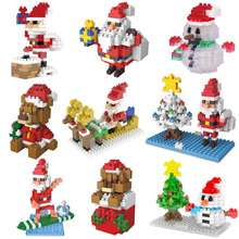 Christmas Series The Advent Calendar Figure Festival Snow Truck Elk Building Block Toy For Children Christmas цена