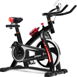 Exercise bike home ultra-quiet indoor weight loss pedal exercise bike spinning bicycle fitness equipment