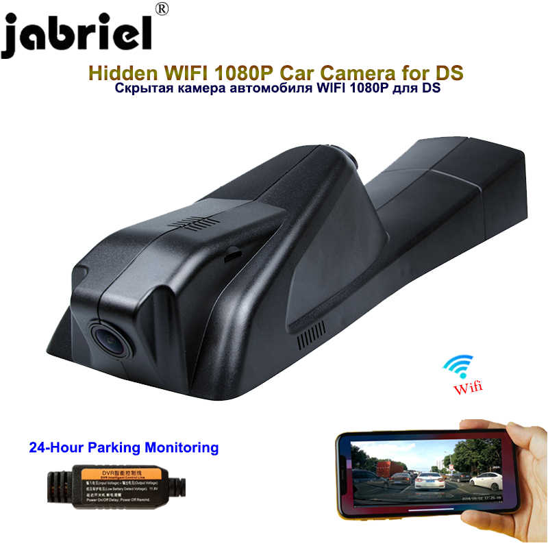 Jabriel 1080P Hidden Car Camera 24 Hour Video Recorder dash cam wifi car dvr Rear camera for Citroen DS5LS DS4S DS6 C4L C4 B7