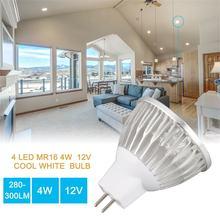 4 lâmpada led mr16 4w 12v de alumínio branco fresco lâmpada de luz de ponto foco downlight 7800-8000k 280-300 lúmen